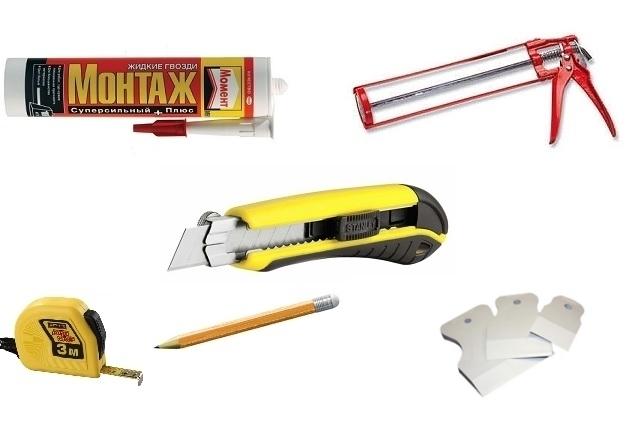 Инструменты необходимые для монтажа потолочного плинтуса